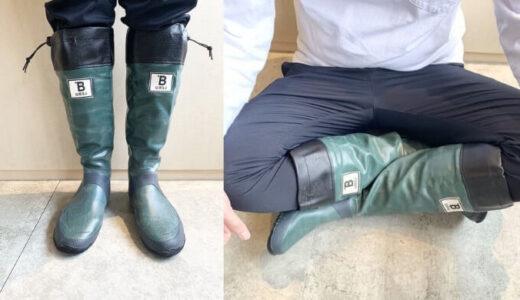 【日本野鳥の会の長靴をレビュー】サイズ感や欠点、ふくらはぎが太い方の評価とは?