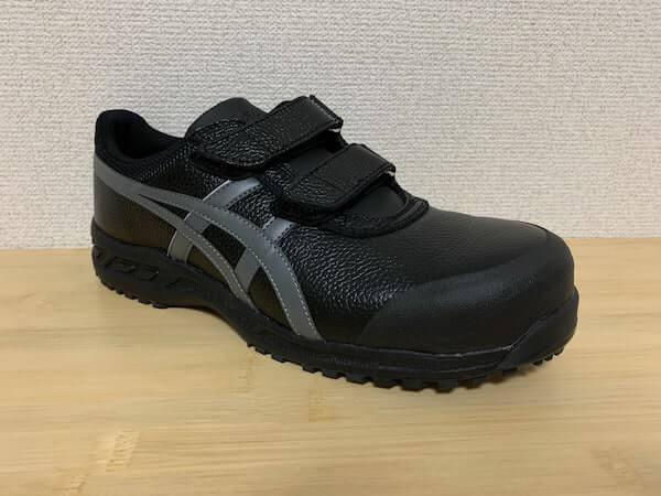 ウィンジョブFFR70sは疲れない安全靴