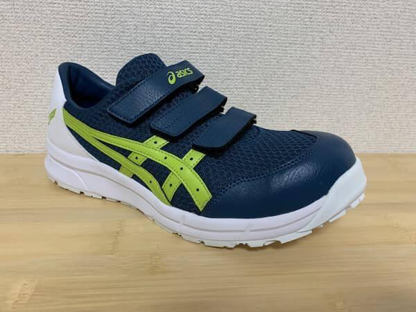 疲れない安全靴はウィンジョブCP202